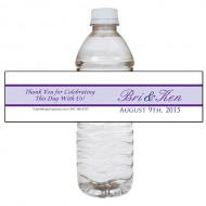 weddingstripewaterbottle